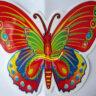 Lồng đèn nhựa con bướm